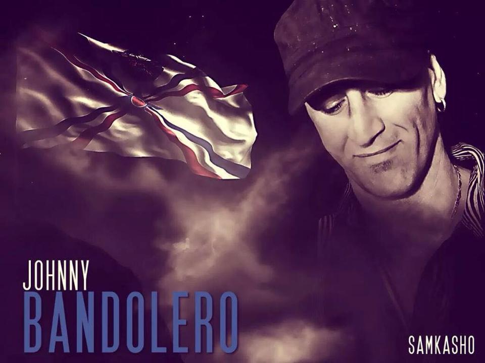 El Bandolero Chicago Shows On Do312